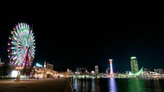 シティ神戸