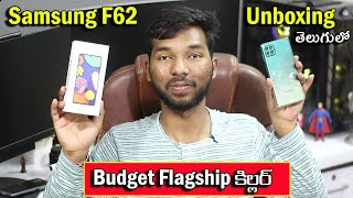 Samsung Galaxy F62 Unboxing and how to own this #FullOnSpeedy Galaxy F62 at just ₹16,898
