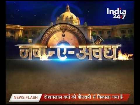 Mayawati to do Rally in Azamgarh Today