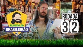 Plantão Do Brasileirão: Rodada 32 #Futebol2019 #GolsDaRodada