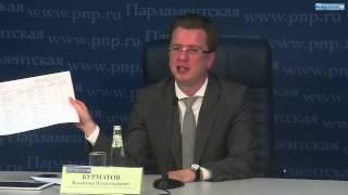 Владимир Бурматов назвал вузы, максимально повысившие цены на обучение
