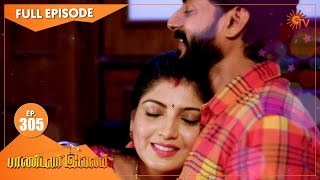 Pandavar Illam - Ep 305 | 26 Nov 2020 | Sun TV Serial | Tamil Serial