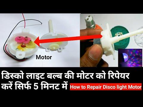 how to repair  disco  lights   disco light bulb not working   how to repair a dead disco light