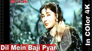 Dil Mein Baji Pyar Ki Shahnaiyan In Color 4K   Dilip Kumar, Meena Kumari, Jeevan, Mukri, Lata Ji