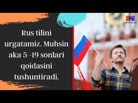 Rus Tilini Urgatamiz. Muhsin Aka 5 -19 Sonlari Qoidasini Tushuntiradi.