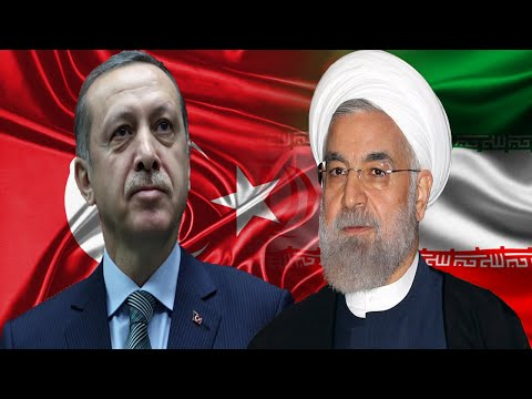 Турция И Иран