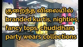 Shopping vlog Low price nighties,kurtis,chudis,party wears town hall shopping in Coimbatore