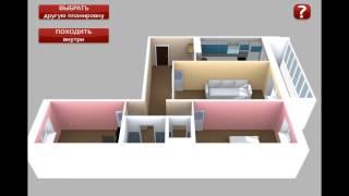 3D мобильные технологии, интерьер и планировки