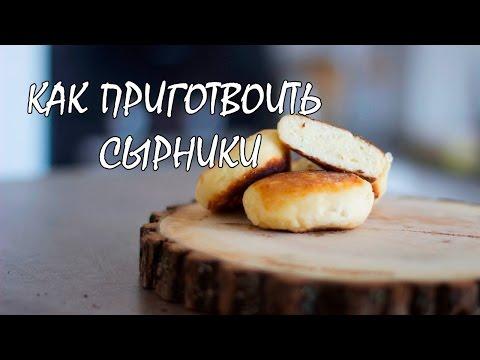 Блюда из творога 274 рецепта с фото Что приготовить из