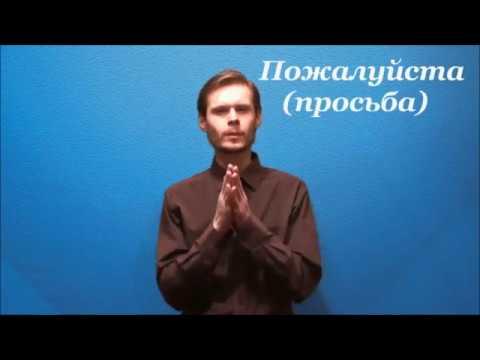 знакомства зарубеж знание русского языка