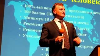 Тарас Демкура 4 BBS СЕМИНАР 3 02 13 Москва