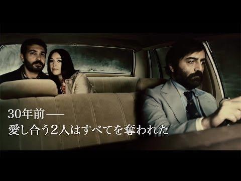 映画「サイの季節」予告編 Rhino Season movie