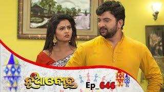 Nua Bohu | Full Ep 646 | 12th Aug 2019 | Odia Serial – TarangTV