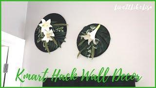 Diy | Kmart Hack | Floral Wall Decor