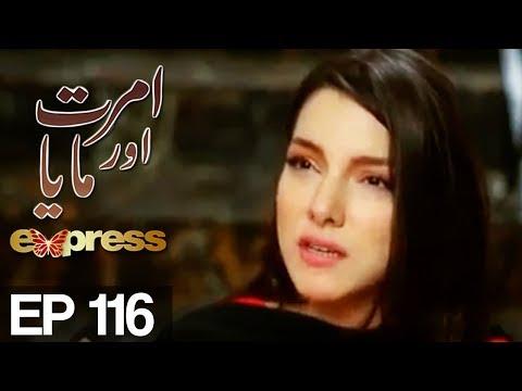 Amrit Aur Maya - Episode 115 - Express Entertainment Drama
