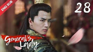 [ENG SUB] General's Lady 28 (Caesar Wu, Tang Min) (2020) Icy General vs. Witty Wife