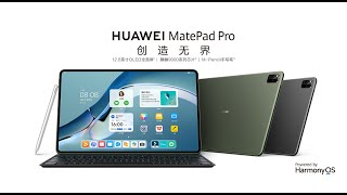 Huawei MatePad Pro 2021 12.6-inch OLED full-screen tablet PC