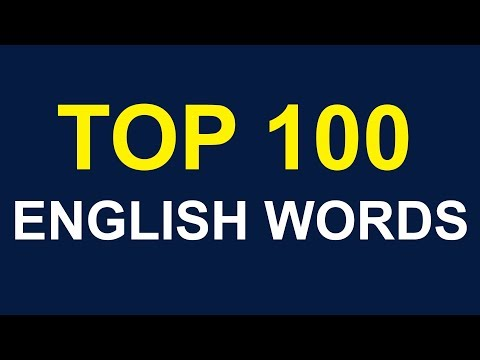 Ounce The Most Common English Words Correctly