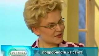 Вся правда о похудении (Здоровье с Еленой Малышевой)