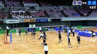 ハイキュー!男子バレーボール Volleyball junior highschool Boys Japan Haikyu!!