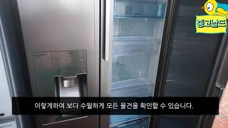 무려 탄산수가 나오는 냉장고다! 삼성전자 F9000 냉…