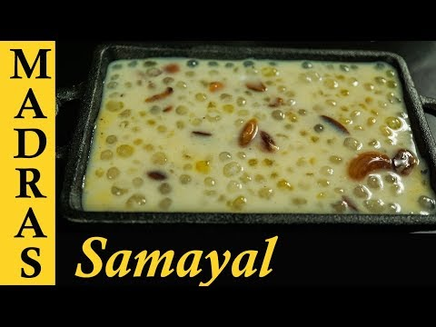 Javvarisi Payasam Recipe