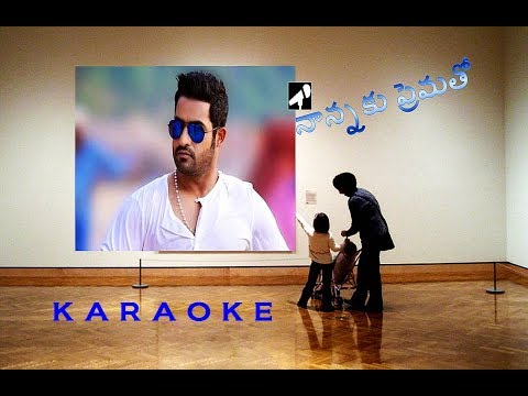 nannaku prematho Telugu karaoke(Instrumental)-Happy Father's Day!!