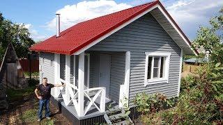 видео: Бюджетный дом с баней. Вся стройка подробно