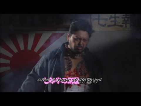 高円寺ぶるうす / Bluse Of Koenji 【893239「杉並区編」-Suginami-ku-】