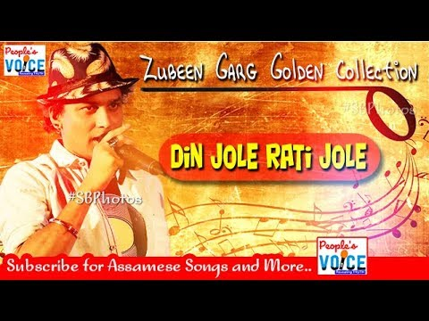 golden-collection-of-zubeen-garg-|-evergreen-assamese-songs
