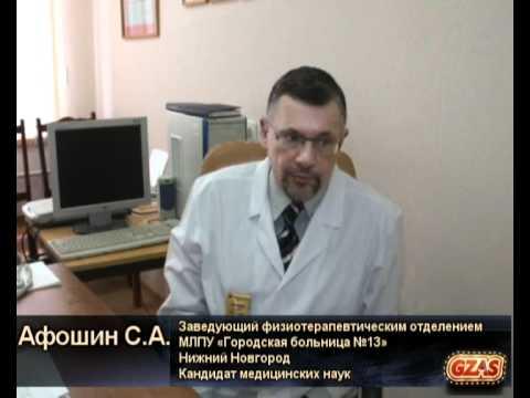 Аппарат магнитотерапии АМНП-01 - YouTube
