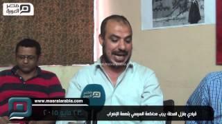مصر العربية | قيادي بغزل المحلة: يجب محاكمة السيسي بتهمة الإضراب