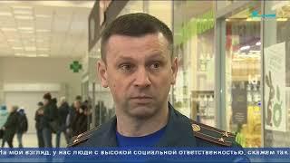 Смотреть видео Телеканал Санкт-Петербург: о проверке в торговом комплексе онлайн