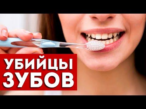 Мы Сами Гробим Наши Зубы! 10 Привычек, о Которых Нужно Забыть.