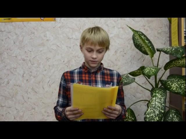 Изображение предпросмотра прочтения – РоманЧистяков читает произведение «Стихи о разнице вкусов» В.В.Маяковского