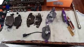 vW Tiguan: Замена передних тормозных колодок и дисков