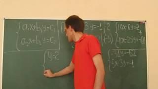 Математика это просто. Системы уравнений 1.