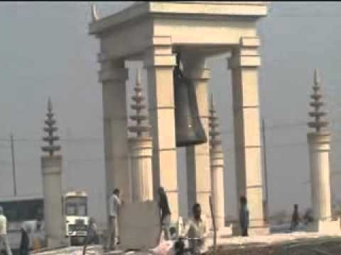 Greater Noida-Surajpur - Entry Gate - A beautiful View