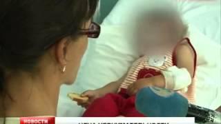 На двухлетнего ребёнка упал шкаф(, 2013-08-02T07:18:45.000Z)