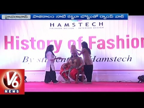 History Of Fashion Show By Hamstech Fashion Students | Hyderabad | V6 News