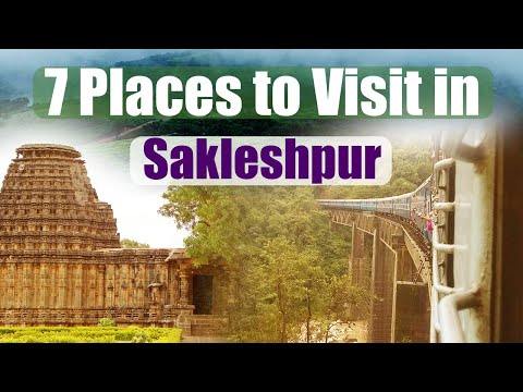 Sakleshpur : 7 Places that you must visit | Boldsky