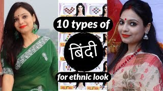 10 types of bindi to complete ethnic look | Ethnic look essentials | Chirpy Tube