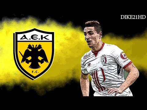 EZEQUIEL PONCE • WELCOME TO AEK FC • ( Goals & Skills ) 2017/18