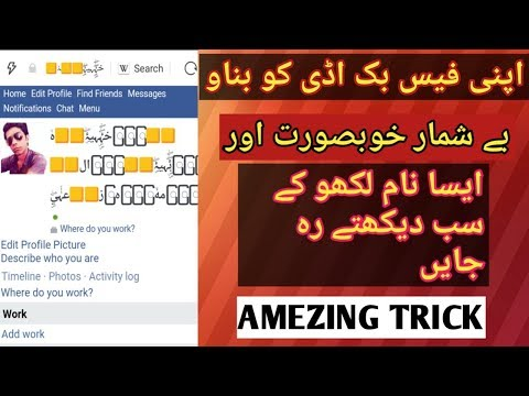 create yellow Box Facebook account | How to create awesome Facebook ids | new trick 2018
