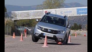 Dacia Sandero Stepway 2017 - Maniobra de esquiva (moose test) y eslalon | km77.com