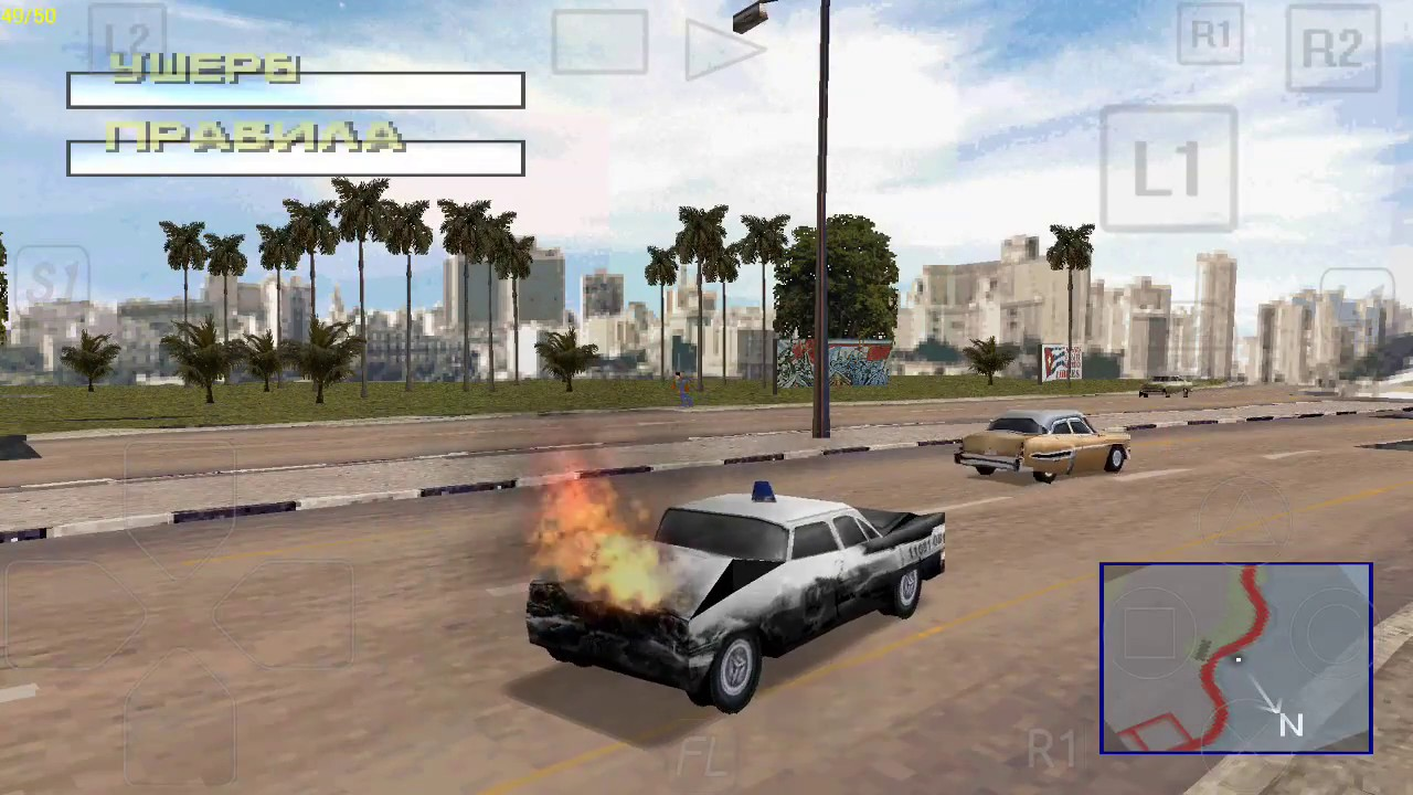DOWNLOAD GAME DRIVER 2 PS1 HIGH COMPRESS - Driver 2 Psx Iso