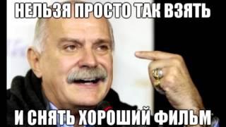 "25 КАДР - ""28 панфиловцев"" (Комментарий)"