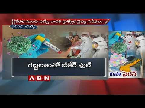 Two suspected cases of Nipah virus reported | Karnataka