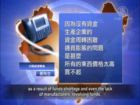 What Does an Overdue Loan of up to 600 billion RMB Mean to Chinese People?