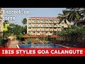 Ibis Style Goa Calangute - отель 3* (Индия, Северный Гоа, Калангут). Обзор отеля.